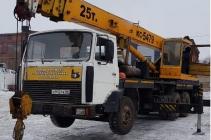 Автокран 25т, КС-5479